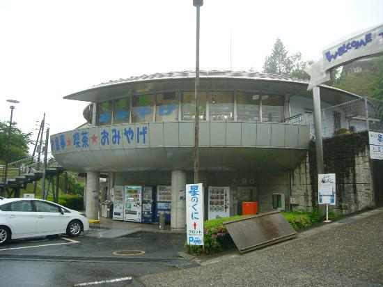 Michi no Eki Yoshinoji Oto