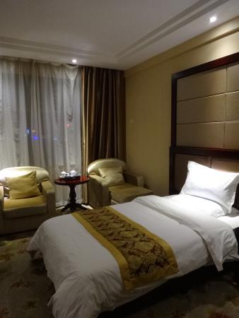 Ruiyi International Hotel