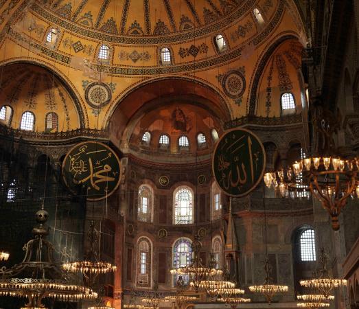 Four Seasons Hotel Istanbul at Sultanahmet: Hagia Sophia