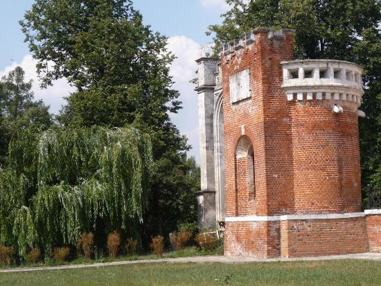 Marfino Estate: Марфино