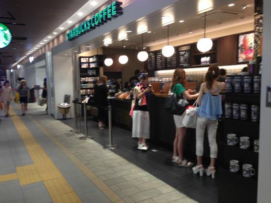 バスに乗る前に購入 - スターバックスコーヒー 西鉄天神高速 ...
