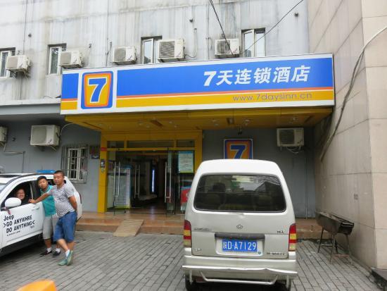 Сиань. 7 Days Inn (Xi'an Railway Station)