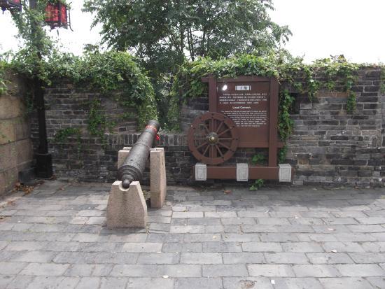 Gupanmen: fortifications