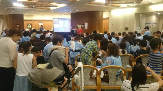 Hotel Wellseason Hamanako : ビンゴ大会の風景