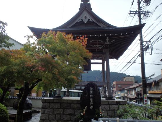 Joinji Temple