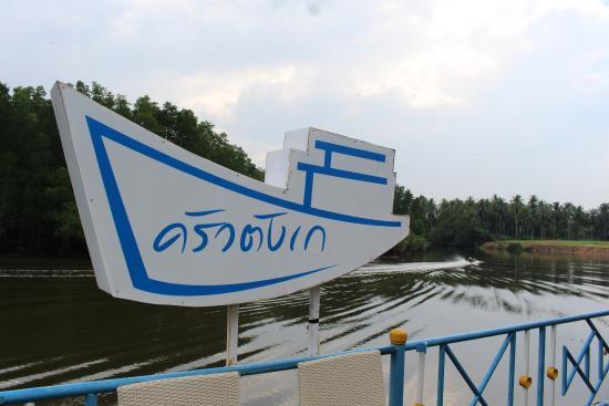 Krua Tangke Restaurant