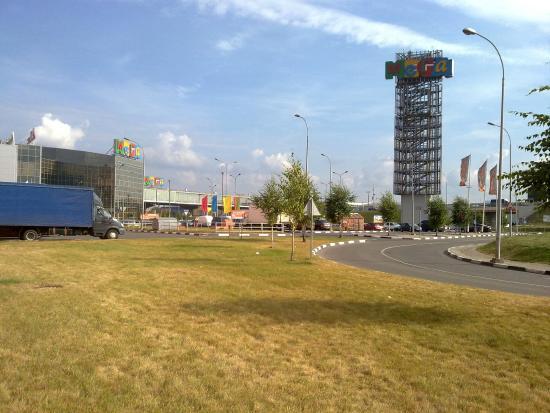 Kotelniki, Rosja: Мега