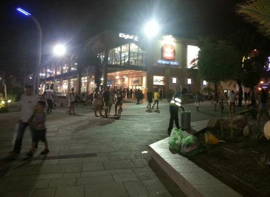 Mall Hayam : קניון