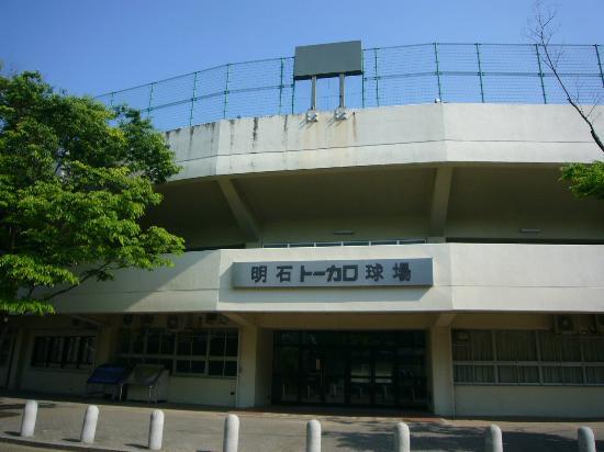 Akashi Tocalo Stadium