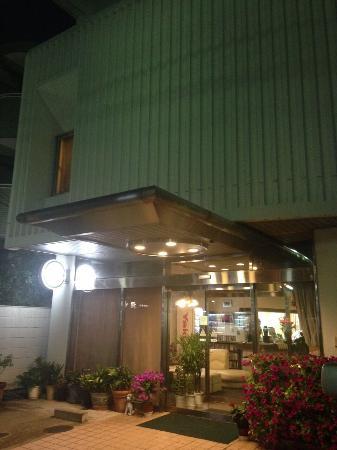 Business Hotel Fukusui: 入口2