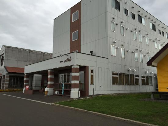 Imakane-cho, Japón: ホテル いまかね
