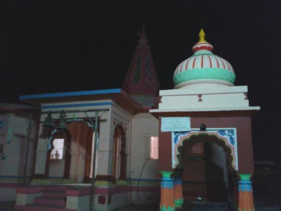 Trimbak, Indien: Neel parvat temple