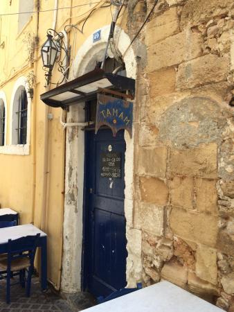 Tamam Restaurant: Before opening.