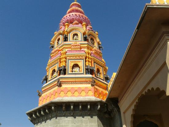 Moreshwer Ganesh Mandir Temple