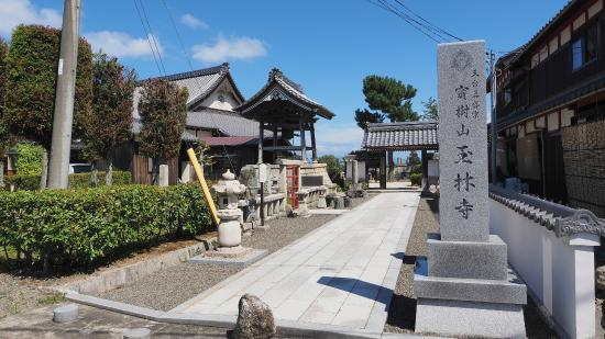 Gyokurinji Temple