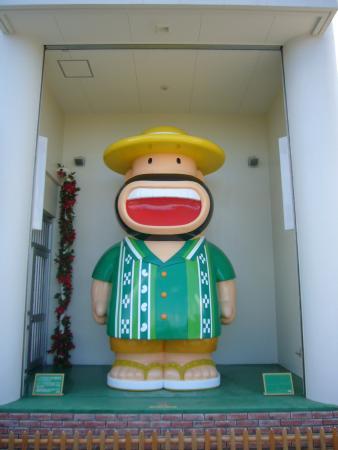 Tokumura Kashiten