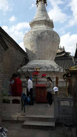 Tayuan Temple: 塔院寺