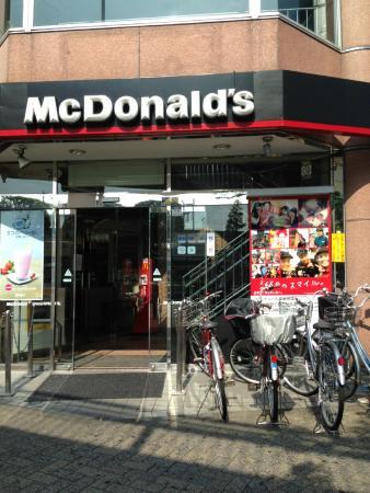 McDonald's Kuki Ekimae