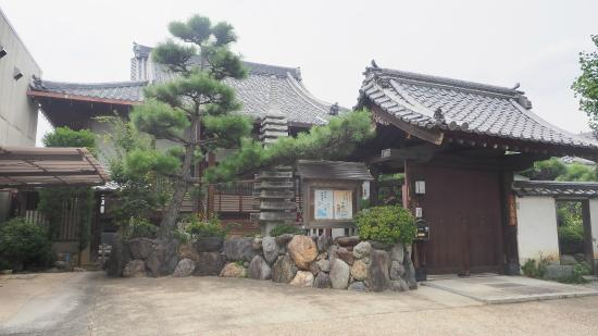 Gugan-ji Temple