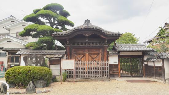 Sanen-ji Temple