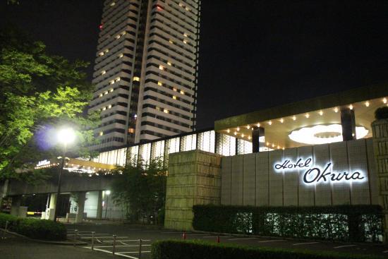 Hotel Okura Kobe Tripadvisor
