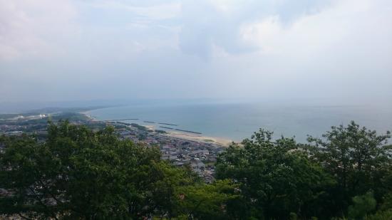 Honozan Park