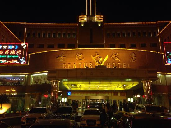 Century Swissbel Hotel: photo0.jpg