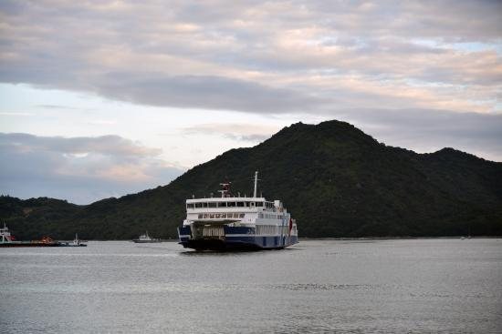 Hinase Ekimae Port