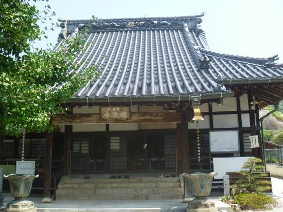 Junko-ji Temple