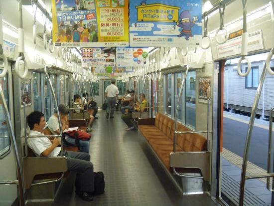 Hanshin Electric Railway Co.,Ltd.