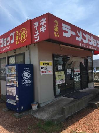 Ramen Shop Tsubaki Tosahara