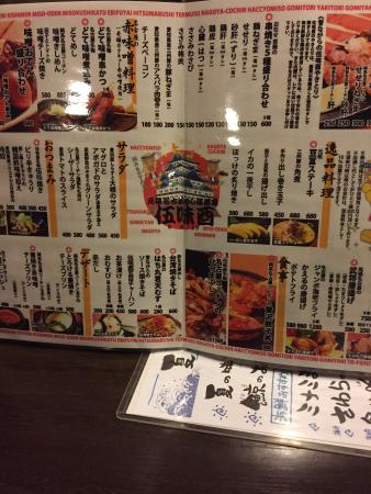Gomitori Nishiki: 料理が豊富。