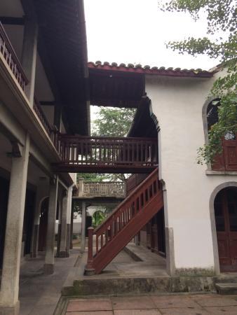 Former residence of Chiang Kai-shek : Blick