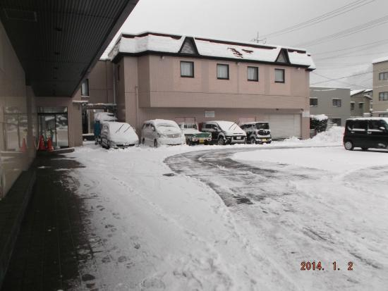 Kazuno Park Hotel