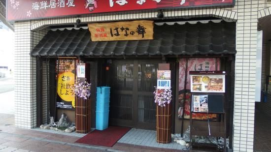 Hananomai Kanazawa Ekimae