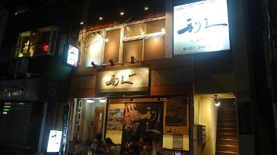 Rikyu Kitamemachi-brunch: 店舗外観