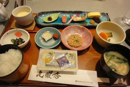 Kumamoto Hotel Castle: 和朝食