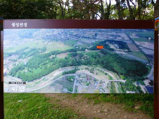 Banwolseong Fortress