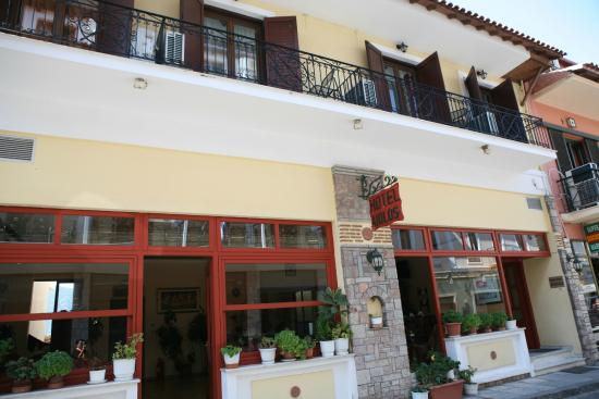 Aeolos Hotel: 외관