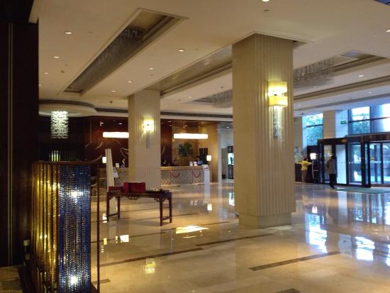 Holiday Inn Beijing Haidian: photo0.jpg