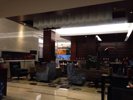 Holiday Inn Beijing Haidian: photo1.jpg
