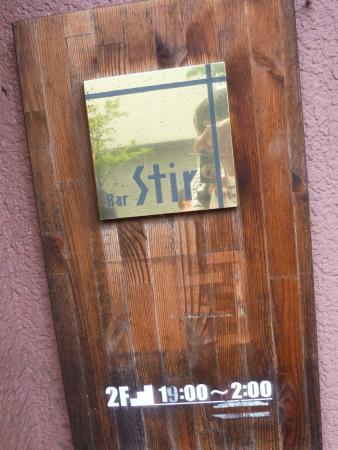 Bar Stir
