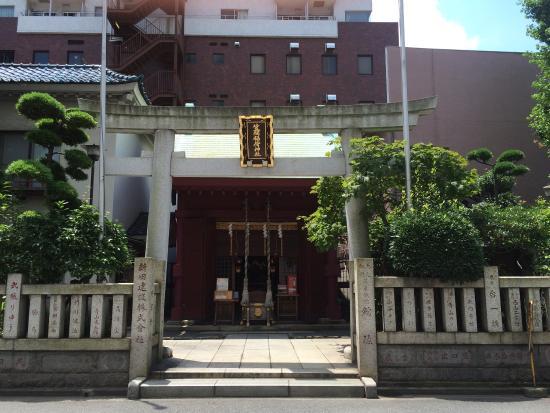Kasama Inari Shrine Tokyo Bessha