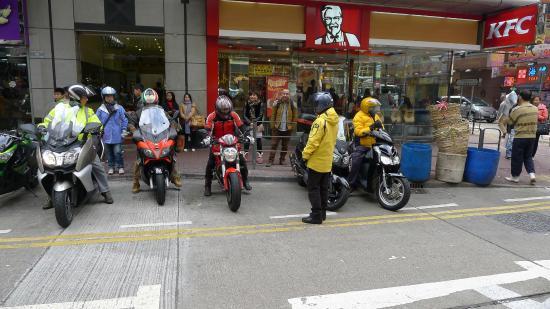 KFC (Shantung Street)