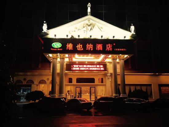 Vienna Hotel(Dongguan Houjie Avenue)