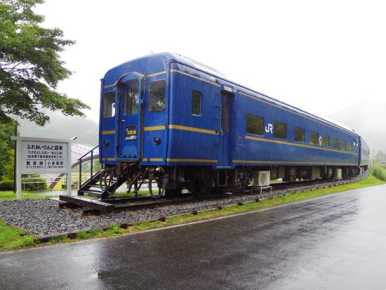 Blue Train Nihonkai