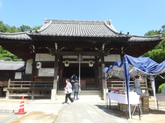 Fujitoji Temple