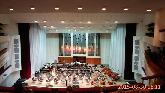 Volgograd Regional Philharmonic Society