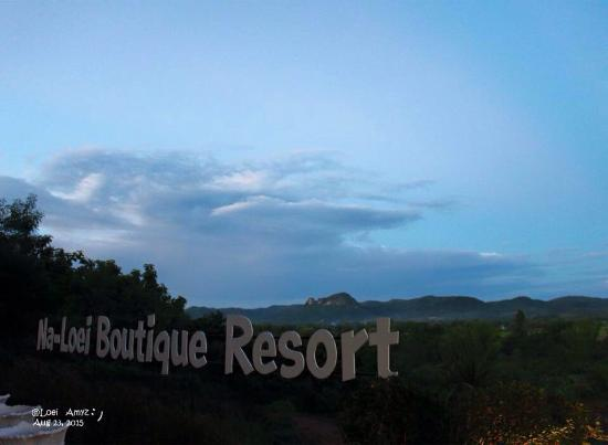 Na Loei Boutique Resort Hotel