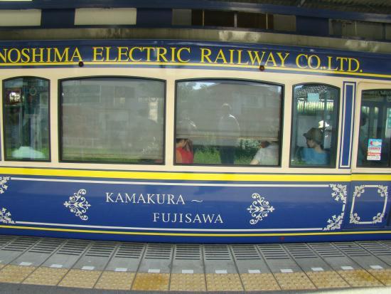 Hotel Mets Kamakura Ofuna: Kamakura Railway